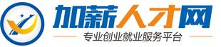 龙8国际手机登录加薪人才网