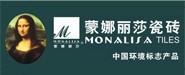 龙8国际手机登录蒙娜丽莎瓷砖