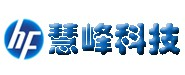 龙8国际手机登录市慧峰网络科技有限公司