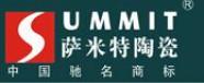 广西恒达建设工程集团有限公司