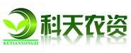 广西科天农业科技发展有限公司