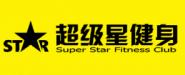 金城江超级星健身会所