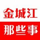 河池市小江传媒有限公司