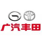 龙8国际手机登录中达广汽丰田