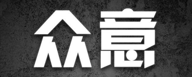 广西cmp冠军体育众意汽车服务有限公司