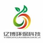广西亿博环保科技公司
