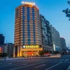 黔安国际大酒店