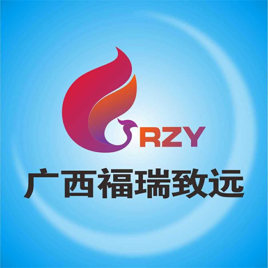 广西福瑞致远电子商贸物流产业园股份有限公司