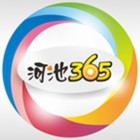 河池市三六五网络科技有限责任公司