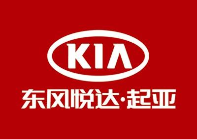龙8国际手机登录市昌华汽车销售服务有限公司