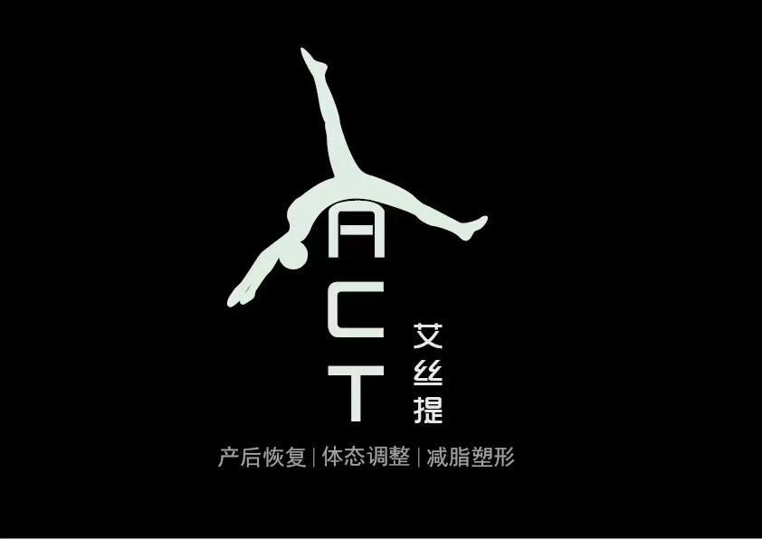 广西艾丝提健身文化传播有限公司