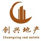 广西河池市创兴房地产开发有限公司