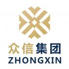 广西众信投资集团有限公司