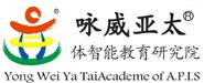 河池市咏威亚太教育咨询有限公司