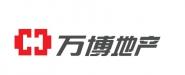 广西万博房地产开发有限公司