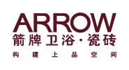 广西鸿瀚贸易有限公司(箭牌卫浴.瓷砖总代理商)