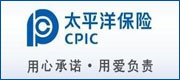 中国太平洋人寿保险股份有限公司河池中心支公司
